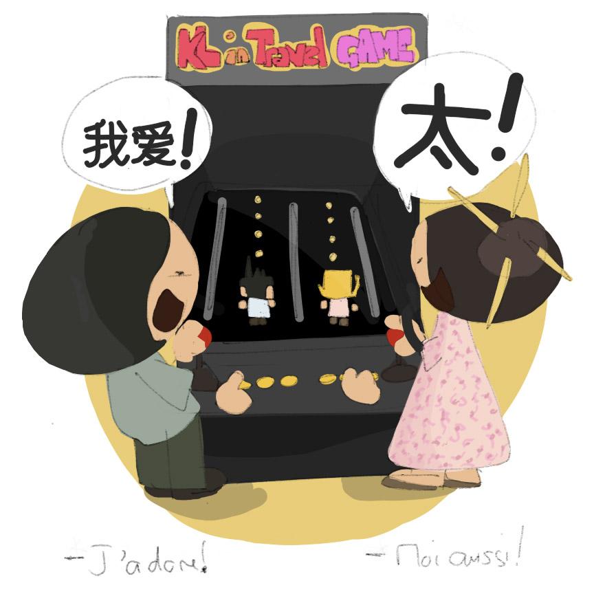 KL-MTR-game