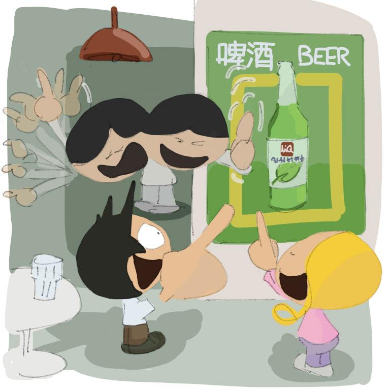 Liquan-Beer