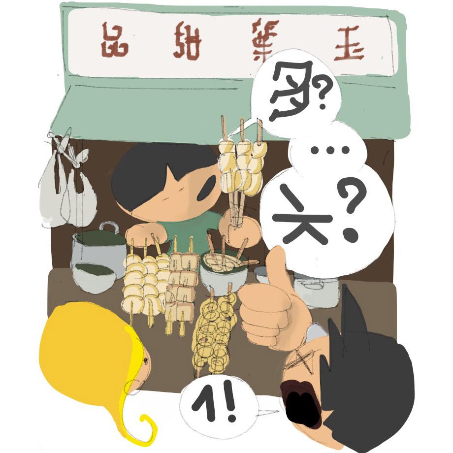 dai-pai-dong-drawing