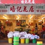 flower-market_09