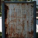 jour5-TaiO-partie139