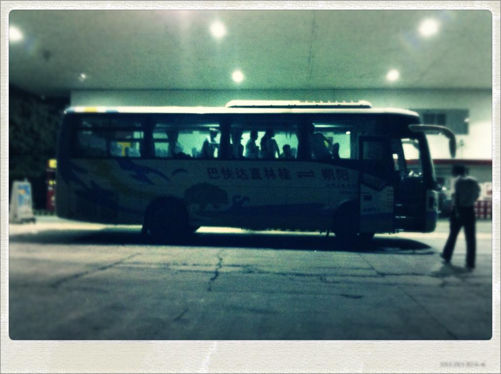 KL-in-travel-J8-Yangshuo_2
